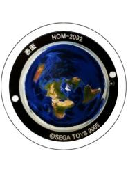 "Диск для планетария Homestar ""Планета Земля"""