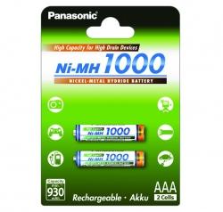 Аккумуляторы PANASONIC AAA (BK-4HGAE/4BE) 1000 mAh, 2 шт.