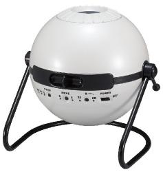 Домашний планетарий HomeStar Classic белый (9 дисков)