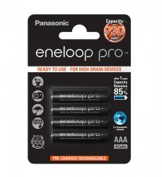 Аккумуляторы Eneloop Pro AAA (BK-4HCDE/4BE), 4 шт.