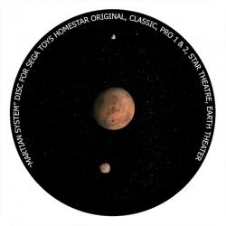 """Диск для планетария Homestar """"Система Марса"""""""