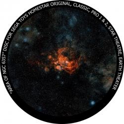 """Диск для планетария Homestar """"Область NGC 6357"""""""