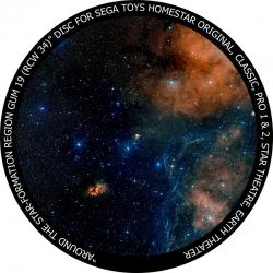 """Диск для Homestar """"Участок неба вокруг области Gum 19"""""""