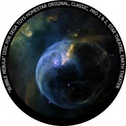 "Диск для планетария Homestar ""Туманность Пузырь"""