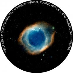 """Диск для планетария Homestar """"Туманность Улитка"""""""