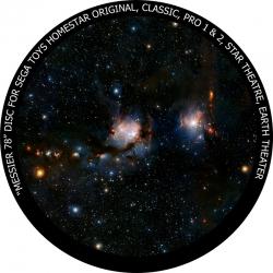 "Диск для планетария Homestar ""Мессье 78"""