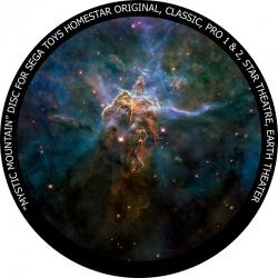 """Диск для планетария Homestar """"Мистическая гора"""""""