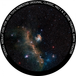 "Диск для планетария Homestar ""Туманность Чайка"""