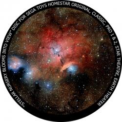 Диск для планетария Homestar «Звездные ясли» во всей красе