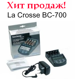hit bc-700